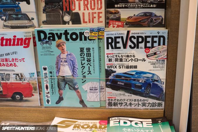 japans-car-magazines-blakejones-speedhunters-06951