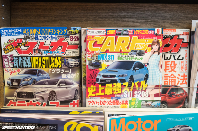 japans-car-magazines-blakejones-speedhunters-06952