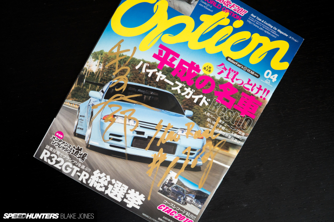 japans-car-magazines-blakejones-speedhunters-06999