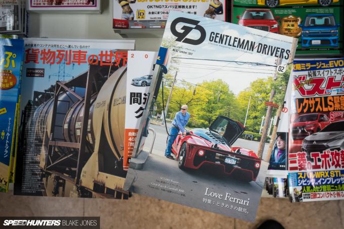 japans-car-magazines-blakejones-speedhunters-07033
