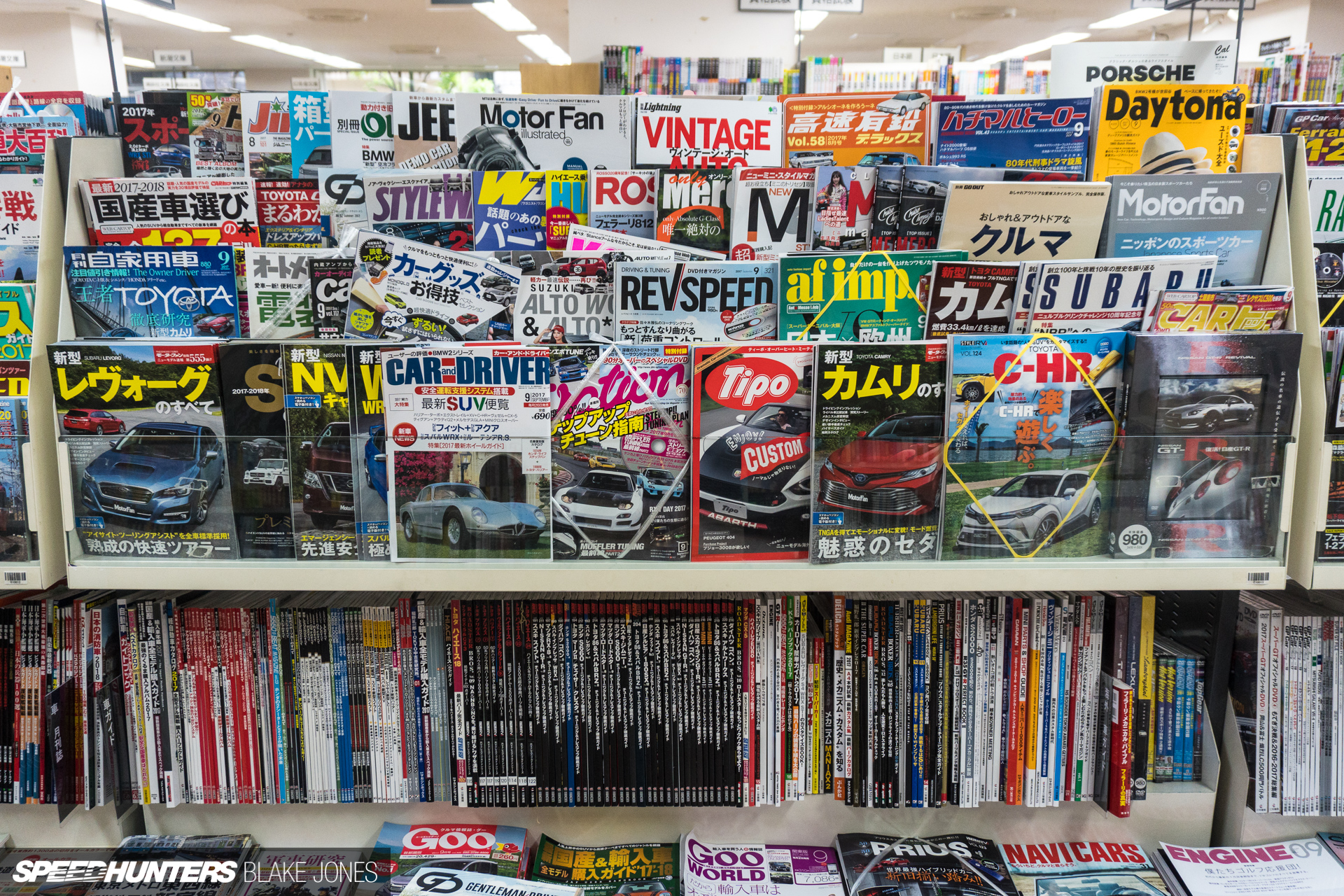 The Best Car Magazines In The World?