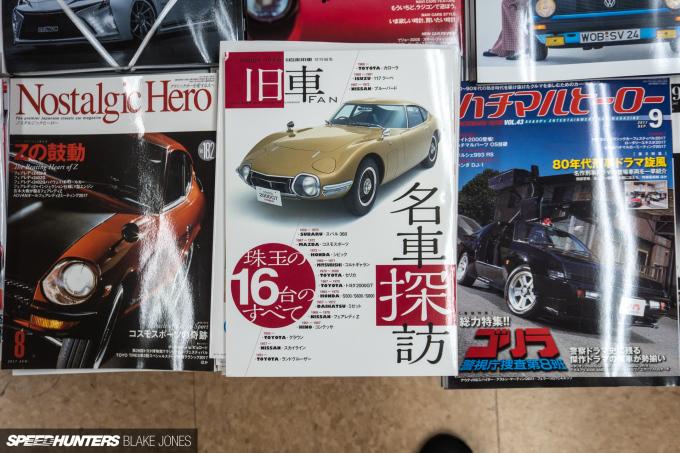 japans-car-magazines-blakejones-speedhunters-07035