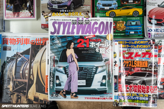 japans-car-magazines-blakejones-speedhunters-07036