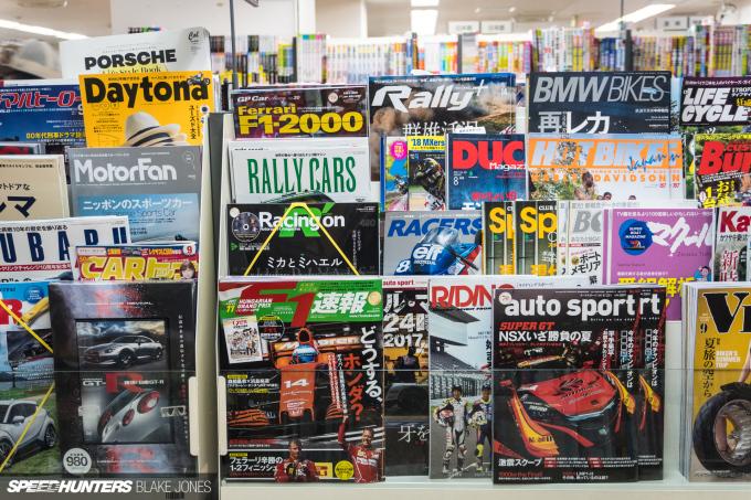 japans-car-magazines-blakejones-speedhunters-07037