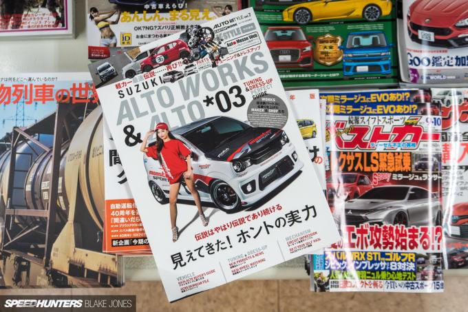 japans-car-magazines-blakejones-speedhunters-07038