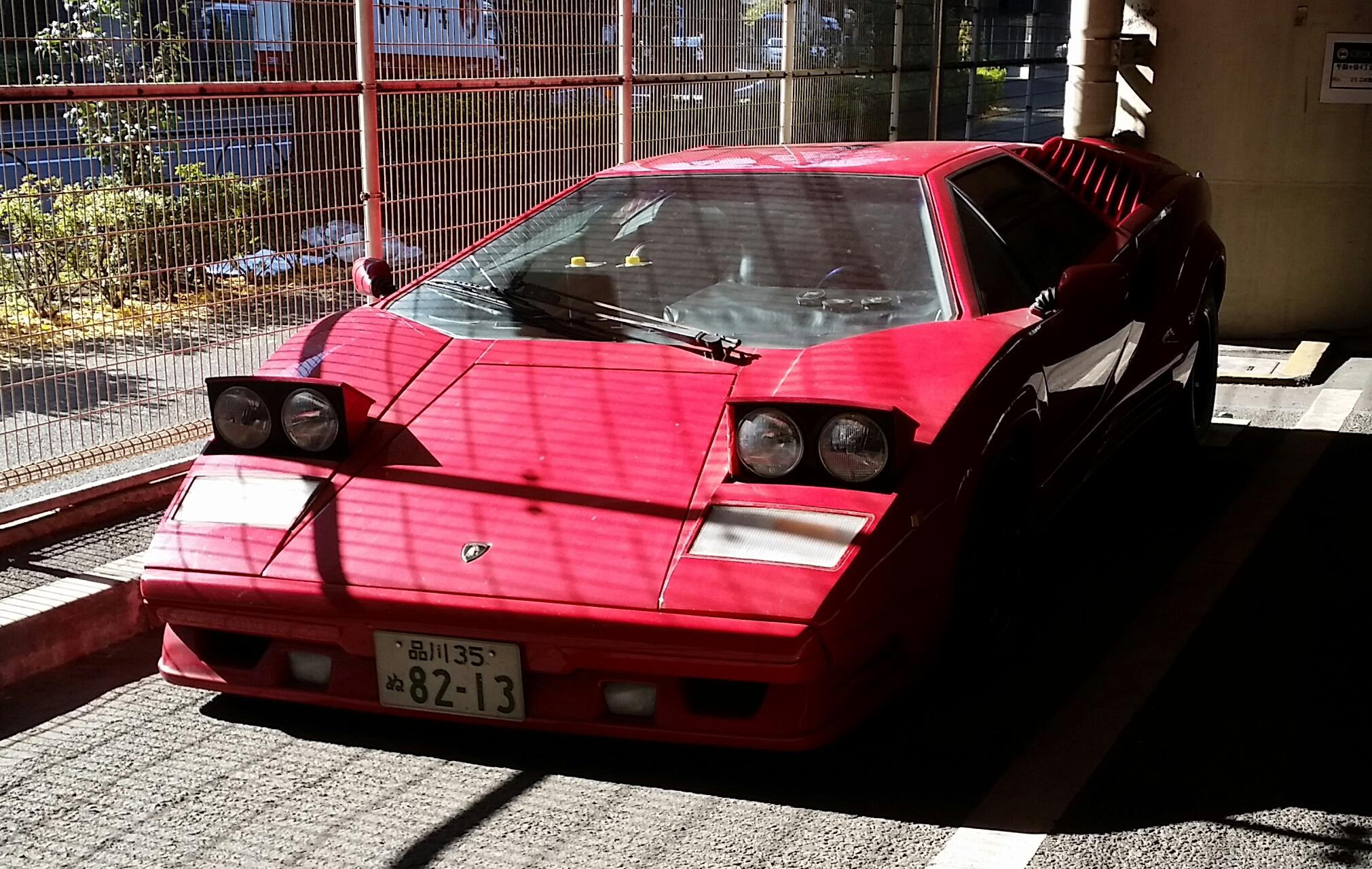 decom_c2f675fd53e0d8f566cddf1a5706f7f0_599bab2cb8da7 Marvelous Lamborghini Countach Nfs Hot Pursuit Cars Trend