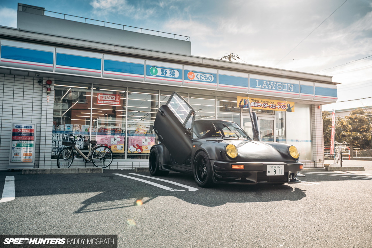 Found In Translation: The Omomuki 911
