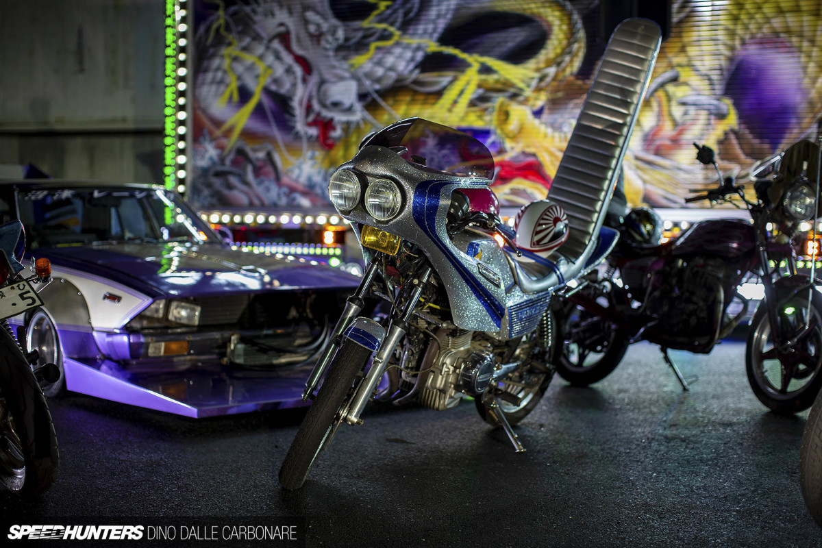 A Night Out With The Bosozoku