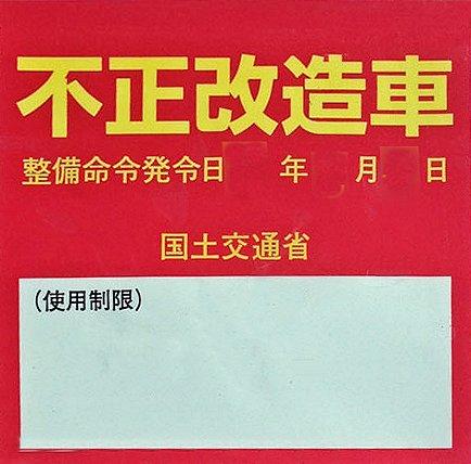 decom_e8cd9b5e6cf79a109b3bae401582544e_5b4ac90d390c8.jpg