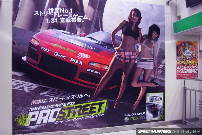 Need for Speed Pro Street, Shibuya, Need for Speed