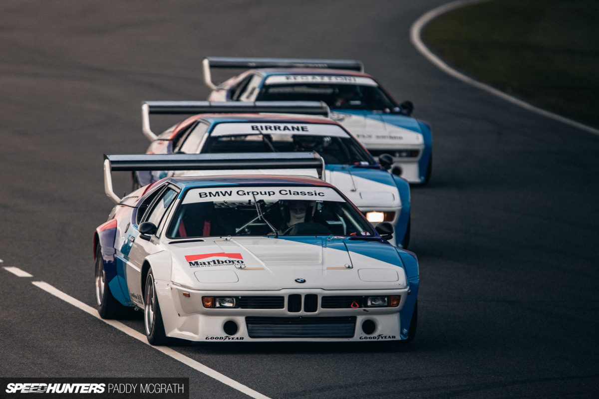 77MM: Procars On Parade