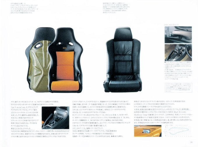 honda-nsx-japan-brochure-1997_7824782304_o