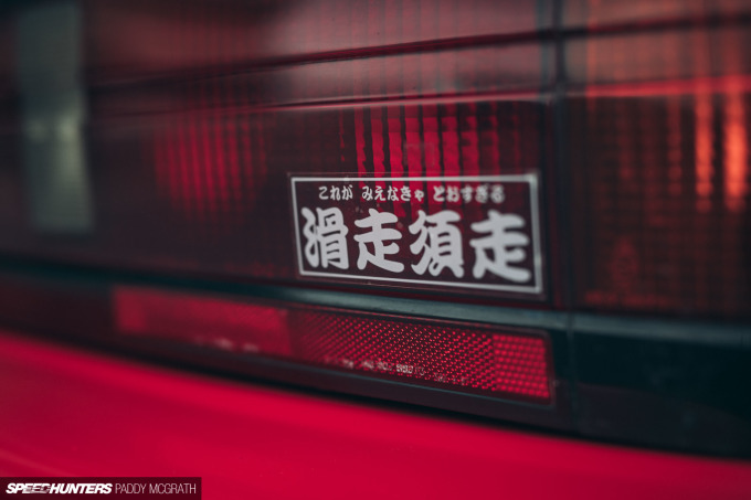 2020 Mazda RX7 FC Flipsideauto for Speedhunters by Paddy McGrath-30