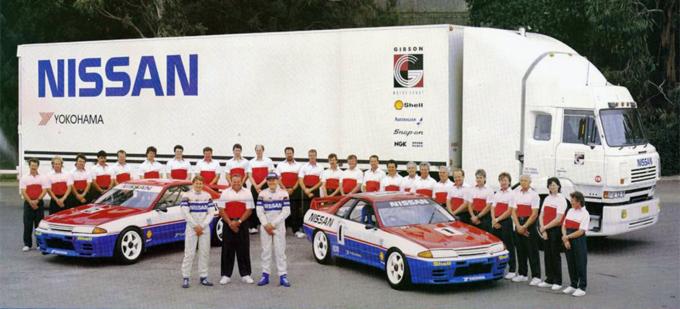 1_Mark-Skaife-Nissan-GT-R-Bathurst-1991-cover1