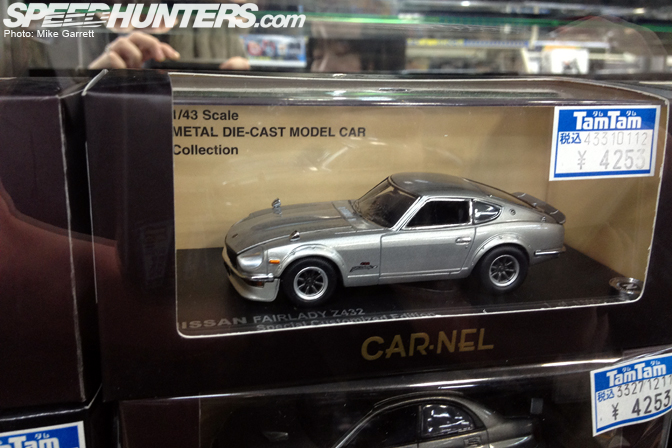 Collectables>> Hobbyhunting Japan : Tam Tam - Speedhunters