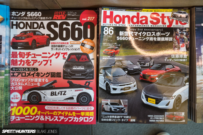 The Best Car Magazines In The World Speedhunters