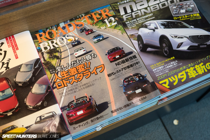 The Best Car Magazines In The World? - Speedhunters