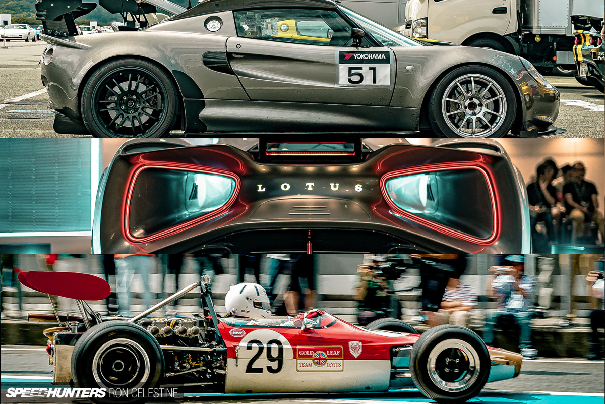 The Past, Present & Future Of Lotus at Lotus Day Festival