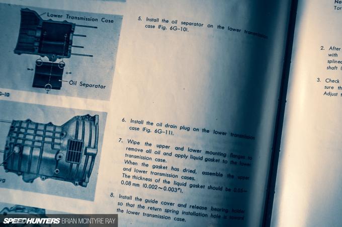 Speedhunters_S-Chassis Mechanic Book